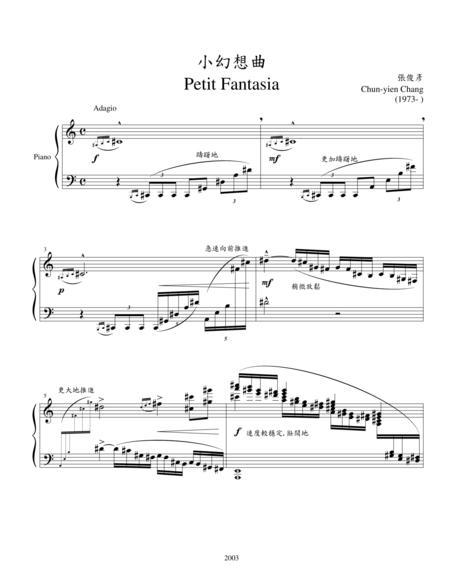 Petite Fantasia for Piano (2003)