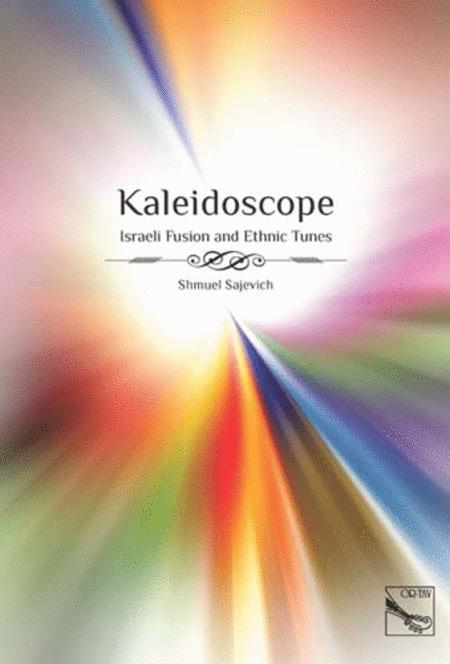 Kaleidoscope - Israel Ethnic and Fusion Tunes