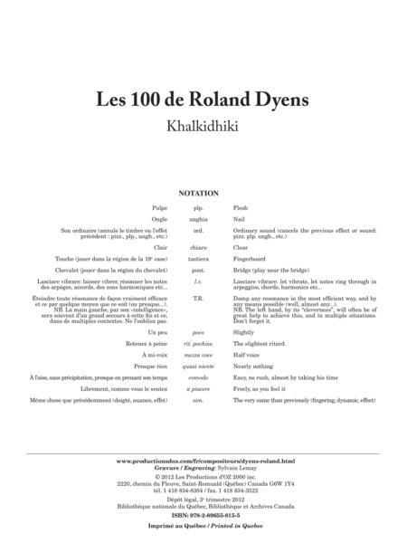 Les 100 de Roland Dyens - Khalkidhiki