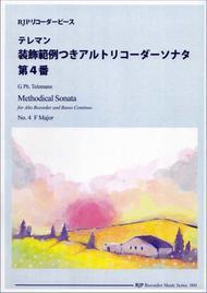 Methodical Sonata No. 4 F Mahjor