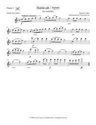 Hatikvah (Israeli National Anthem) for Orchestra (arr. Lee), Set of Parts