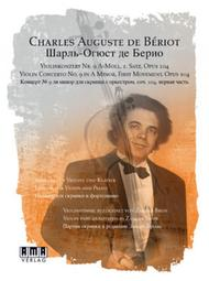 Zakhar Bron - Charles De Beriot Violin Concerto No. 9 DVD