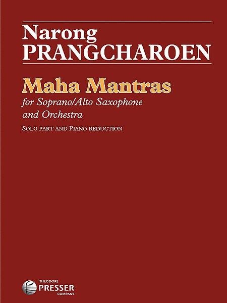 Maha Mantras
