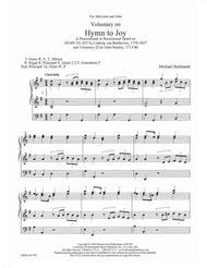 Voluntary on Hymn to Joy