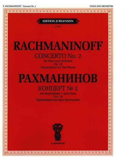Concerto for Piano No. 2, Opus 18