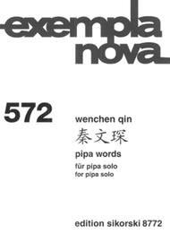 Pipa Words
