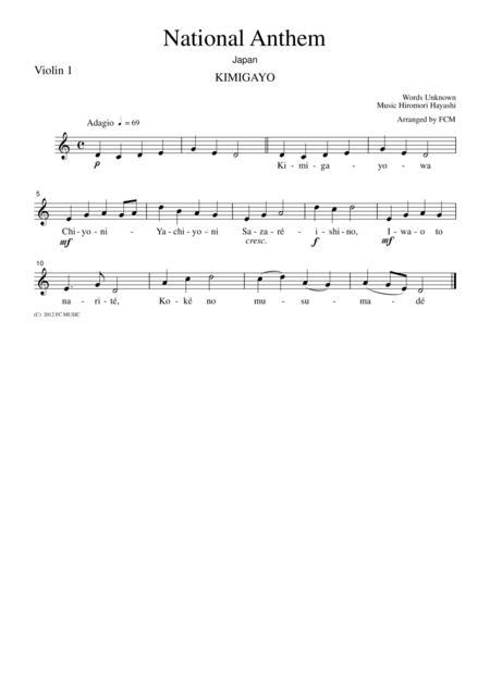 National Anthem  Japan Kimigayo, for string quartet, NA001