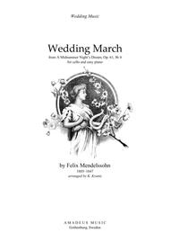 Wedding March for for cello and piano