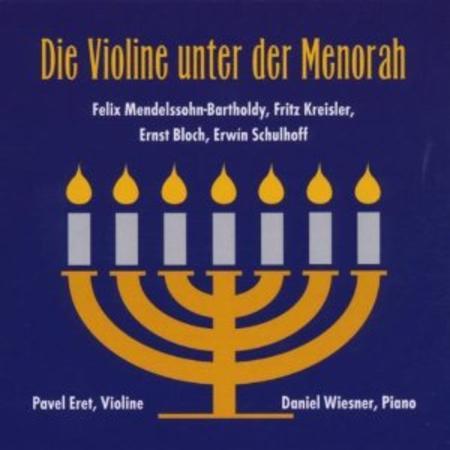 Violine Unter Der Menorah