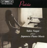 Nagai Yukie: Japanese Piano M