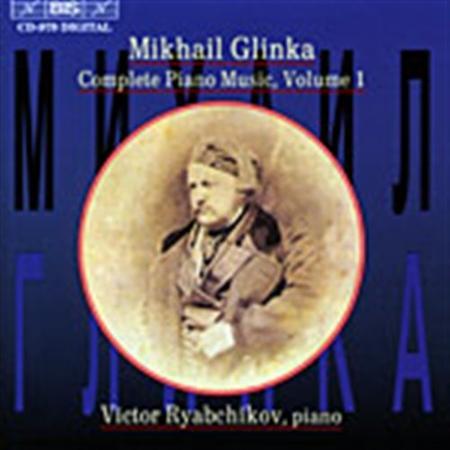 Volume 1: Complete Piano Music