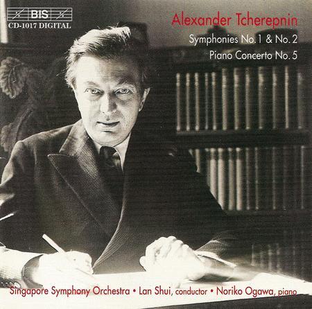Tcherepnin: Symphonies Nos. 1