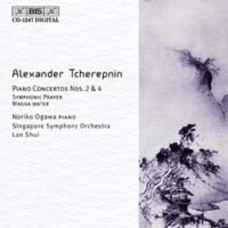 Tcherepnin: Piano Concertos No