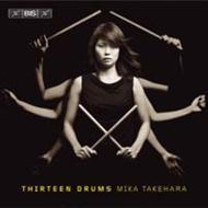 Ishii: Thirteen Drums
