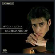 Variations on a Theme of Chopin
