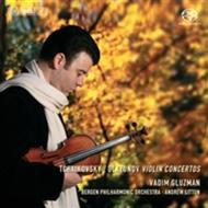 Violin Concerto in D Major; So
