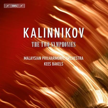 Kalinnikov: Symphonies Nos. 1