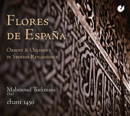 Flowers of Spain