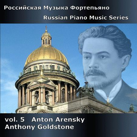 Volume 5: Russian Piano Music Series