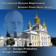 Volume 7: Russian Piano Music Serie