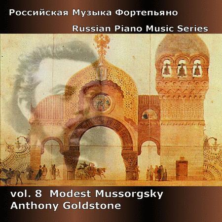 Volume 8: Russian Piano Music Series
