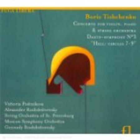 Concerto for Violin Piano An