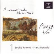 Volume 1: Romantic Piano Trios