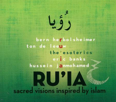 Ru'Ia: Sacred Visions Inspired