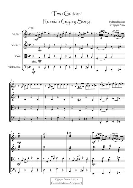 Russian choral sheet music porn