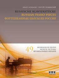Russian Piano Pieces