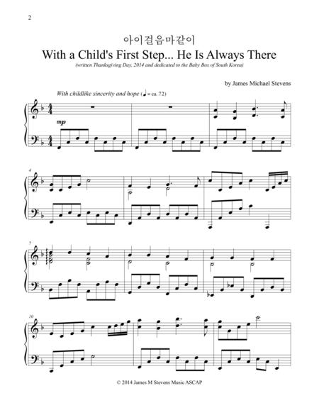 With a Child's First Step (He Is Always There)
