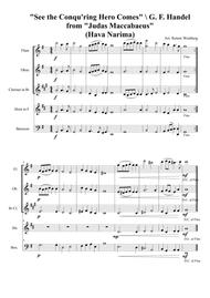 See The Conqu'ring Hero Comes (Hava Narima) - Woodwind Quintet