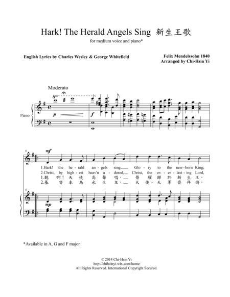 Hark! The Herald Angels Sing [medium, G major]