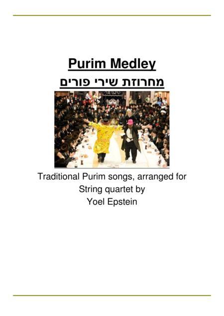 Purim Medley for string quartet