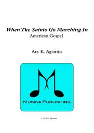 When the Saints Go Marching In - for String Quartet