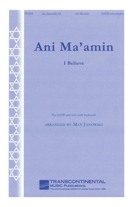 Ani Ma'amin (I Believe)
