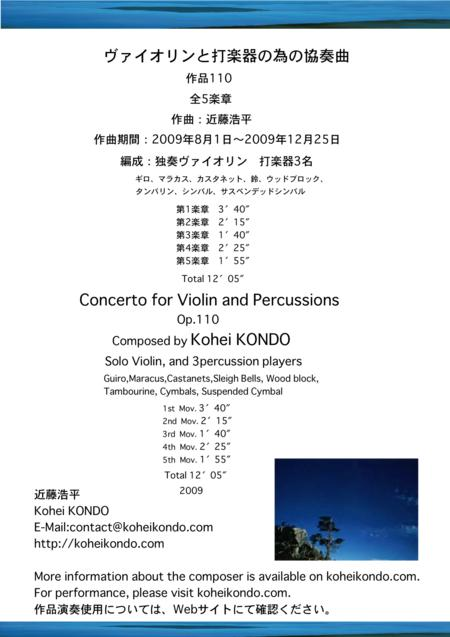 Concerto for Violin and Percussions Op.110