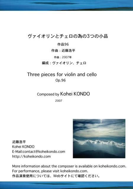 Three pieces for violin and cello op.96