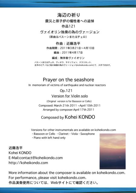 Prayer on the seashore In memoriam of victims of the earthquake and the nuclear reactors op.121b  Version for solo violin