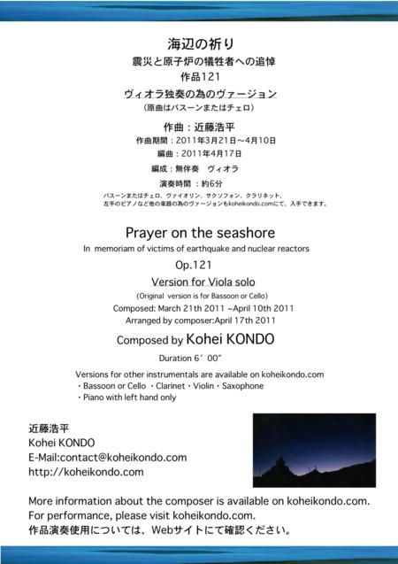 Prayer on the seashore In memoriam of victims of the earthquake and the nuclear reactors op.121c    Version for solo viola