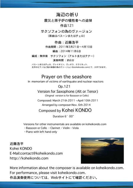 Prayer on the seashore In memoriam of victims of the earthquake and the nuclear reactors op.121e (Version for solo saxophone )