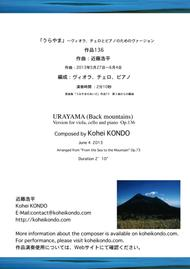 URAYAMA (Back mountains)  Version for viola, cello and piano  Op.136