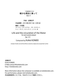 Life and the circuration of the Water for percussion player  Op.141