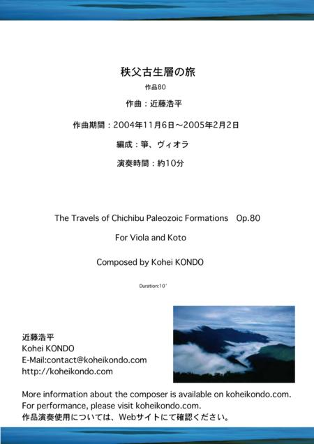 The Travels of Chichibu Paleozoic Formations Op.80