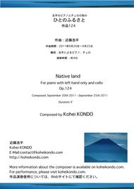 """""""Native land""""(Hito no Furusato) for piano with left hand only and cello op.124"""