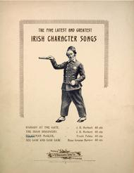 Policeman McGlue