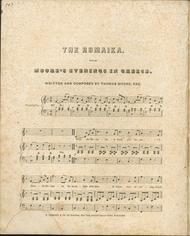 The Romaika