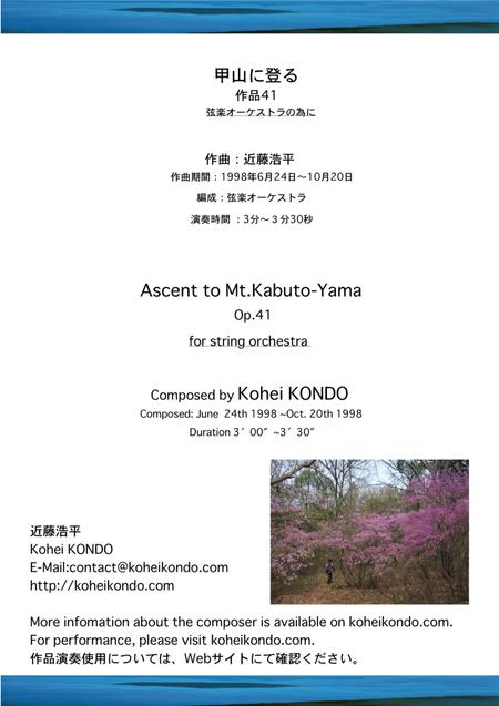 Ascent to Mt.Kabuto-Yama op.41