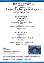 Lament for Tokuyama village Op.101