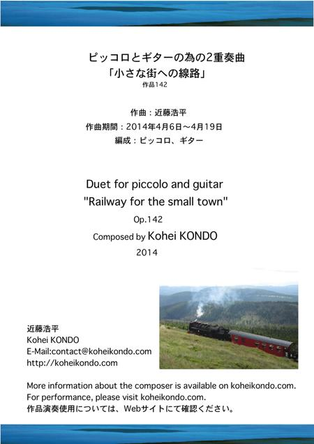Duet for piccolo and guitar